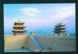 CHINA  -  Great Wall  Jiayuguan Pass  Unused Postcard As Scan - China