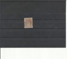 ESPAÑA EDIFIL 108 MH *  ( FIRMADO SR. CAJAL, MIEMBRO DE IFSDA) - 1868-70 Gobierno Provisional