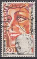 Tunisia, 1982 - 200fr Anniversaire De La Republique - Nr.807 Usato° - Tunisia (1956-...)