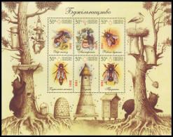 UKRAINE 2001. BEEKEEPING. BEES, HONEY, BEE HIVES, STORK, BEARS. Mi-Nr. 447-52 Block 29. MNH (**) - Honeybees