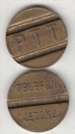 TURKEY - PTT Telephone Coin, Used