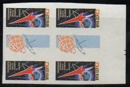 Foglietto Russia #5 Spazio Nuovo Sheetlet Space New MNH - Espace