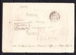 COVERS-2-01 R-LETTER FROM EKATERINOSLAV TO PETROGRAD 18.10.1916.