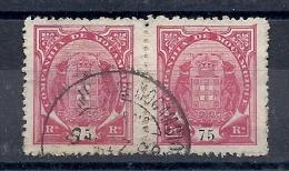 140020173  CÑIA MOZAMBIQUE  PORTUGAL  YVERT  Nº   19 - Mozambique
