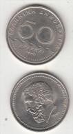 GREECE - Solon The Athenian, Coin 50 GRD, 1980 - Griechenland