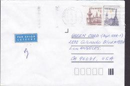 Czech Republic PAR AVION Letecky Label SUMPERK 1993 Cover Brief LOS ANGELES United States Budejovice Olomouc Stamps - Tschechische Republik