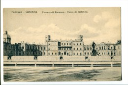 Russia Russie Original Vintage Postcard Gatchina St. Petersburg Saint-Pétersbourg Petrograd FREE SHIPPING - Russie