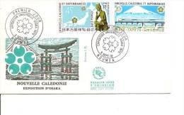 Exposition De Osaka -1970 ( FDC De Nouvelle-Calédonie à Voir) - 1970 – Osaka (Japon)