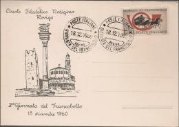 Rovigo 18.12.1960: Annullo Giornata del Francobollo su cartolina del Circolo Filatelico Rodigino
