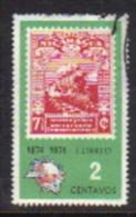 Nicaragua 0003 - Nicaragua
