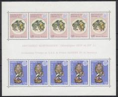 EUROPA - CEPT - Michel - 1976 - MONACO - BL 10 -  MNH** - Europa-CEPT