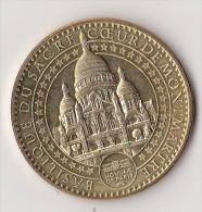 Monnaie De Paris - Basilique Du Sacré Coeur De Montmartre - Pape François - Monnaie De Paris