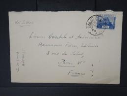 JAPON-Enveloppe De Tokyo  Pour La France En 1931  LOT P5058 - 1926-89 Empereur Hirohito (Ere Showa)