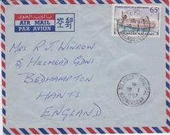 Madagascar-1967 Ex French colony airmail cover Majunga Principal to Great Britain