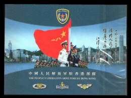 Hong Kong 2004 Carnet De Prestige C 1117 : Armee - Army - Helicopteres Helicopters Soldiers Soldats Marine Navire Ship - 1997-... Région Administrative Chinoise