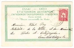 Albanien - 12.7.1907 Durazzo 20 Paras Auf AK (Corfou Potamo) Nach Constantinopel - Albanie