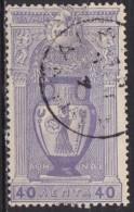 GREECE 1896 First Olympic Games 40  L Violet Vl. 139 - Usati