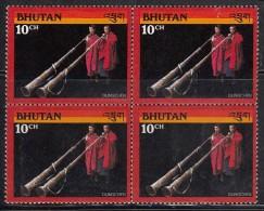BHUTAN 1990, 1991,Buddhist Musical Instruments, Music, Buddhism, 1 Value, 10ch, Block Of 4, Dungchen, MNH(**) - Muziek