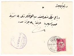 Albanien - 30.10.1909 Kadi-Keui 20 Paras Auf Brief Nach Drac Stempel Violet Durazzo - Albanie