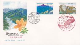 Japan 1973 Suzuka Quasi-National Park FDC - FDC