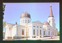 UKRAINE  -  Odessa  Sobor  Saint Preobrajensky Cathedral  Used Postcard As Scans - Ukraine