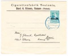 Griechenland 19.5.1914 Vathy Blau Mit 5Lepta Grün Auf Cigarettenfabrik Teutonia Brief Als Drucksache Gesendet - Lettres & Documents