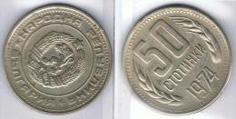 BULGARIA  50 CENTIMOS 1974 - Bulgaria