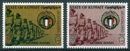 1970 Kuwait Guardia Nazionale Set MNH** B217 - Kuwait