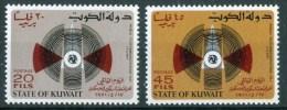 1971 Kuwait Telecomunicazioni Telecommunications Set MNH** B217 - Kuwait