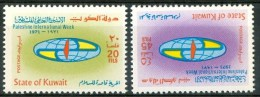 1971 Kuwait Semaine Mondiale De La Palestine Set MNH** B217 - Kuwait