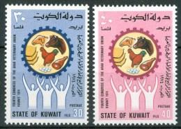 1974 Kuwait 4°Congrè De L´union Vétérinairel Arabe Set MNH** B217 - Kuwait