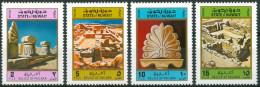 1972 Kuwait Failaka Archeologia Archeology Archéeologie Set MNH** B217 - Kuwait