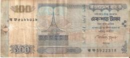 BILLETE DE BANGLADESH DE 100 TAKA DEL AÑO 2010  (BANKNOTE) - Bangladesh