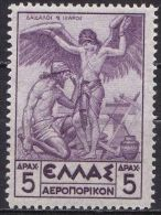 GREECE 1935 Airmail Mythological Issue 5 Dr Violet  Vl. A 24 MH - Ongebruikt