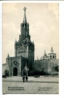 Russia Russie Original Vintage Postcard Moscow Moscau Moskau FREE SHIPPING - Russia