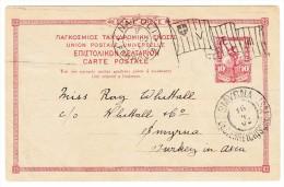 Italien Grieschische Ganzsache 10l Entwertet In Napoli 9.4.1902 Mit Ankunftstempel 16.4.1902 Smyrna - 1878-00 Humbert I.