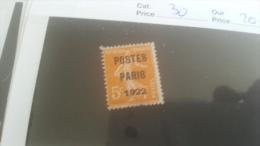 LOT 259166 TIMBRE DE FRANCE OBLITERE N�30 VALEUR 20 EUROS DEPART A 1€