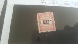 LOT 259167 TIMBRE DE FRANCE OBLITERE N�50 DEPART A 1€