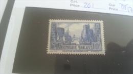 LOT 259169 TIMBRE DE FRANCE NEUF** N�261 VALEUR 170 EUROS DEPART A 1€