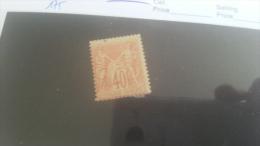 LOT 259172 TIMBRE DE FRANCE NEUF* N�94 VALEUR 175 EUROS  DEPART A 1€