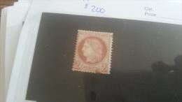 LOT 259184 TIMBRE DE FRANCE NEUF* N�51 VALEUR 200 EUROS DEPART A 1€
