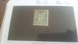 LOT 259202 TIMBRE DE FRANCE OBLITERE N�64 VALEUR 50 EUROS DEPART A 1€