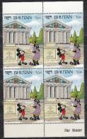 BHUTAN, 1990, 1991, Wonders Of The World, Walt Disney,Temple Of Arternis, Ephesus,  1 Value, 1 Ch Block Of 4, MNH(**) - Disney