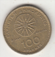 GREECE - Alexander The Great, Coin 100 GRD, 1998 - Greece