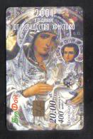 BULGARIA - RARE PHONECARD  - 400 UNITS - 2001 - Bulgaria