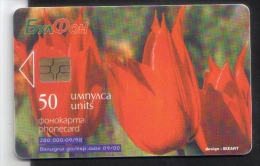 BULGARIA - RARE PHONECARD  - 50 UNITS - 1998 / CHIP 1 - Bulgaria