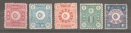 Serie Nº 1/5 Corea - Corea (...-1945)