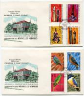 NOUVELLES-HEBRIDES ENVELOPPES 1er JOUR DES N°326/337 OBLITERATION 1er JOUR PORT-VILA 24 JUILLET 1972 - FDC
