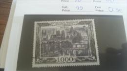 LOT 259305 TIMBRE DE FRANCE OBLITERE N�29 VALEUR 30 EUROS DEPART A 1€