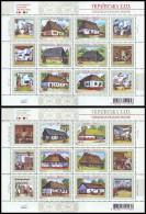UKRAINE 2007. PEASANT HOUSE / VILLAGE COTTAGES. Set Of 12 Stamps In Blocks. Mi-Nr. 902-13 Block 63 + 64. Mint (**) - Architecture